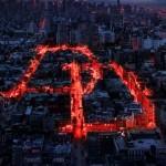 Daredevil TV Show Launch Date – Australian Availability?
